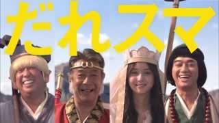 佐々木希 ウィルコム CM Nozomi Sasaki   WILLCOM 関連サイト:ウィルコ...