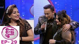 #OnnumOnnumMoonu Season 3 l EP - 29 Vaishali and Rishyasringan are  here | Mazhavil Manorama