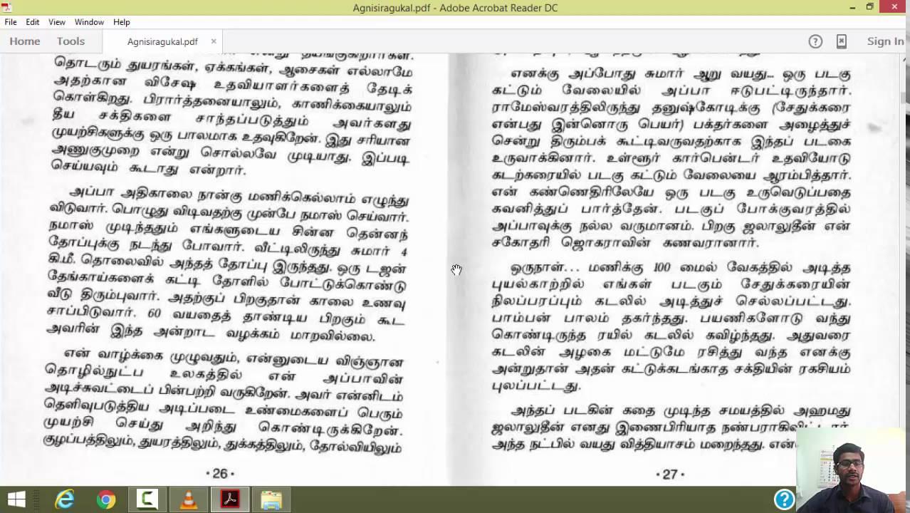 Abdul Kalam Agni Siragugal Book In Tamil Pdf