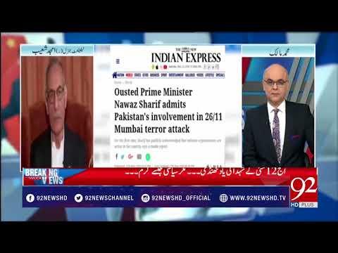 Why Nawaz Sharif Didn't Speak On Dawn Leaks And Kulbhushan Case ??