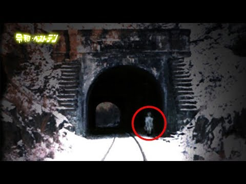 日本の心霊スポットランキング 犬鳴峠 常紋トンネル 青木ヶ原樹海など