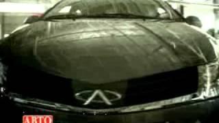 АвтоПремьер тест-драв Chery A13
