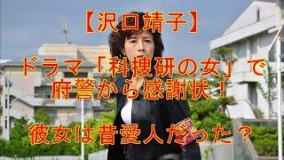 15日にスタートする テレビ朝日系連続ドラマ 「科捜研の女」(木曜・...