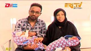ERI-TV: Ethiopian Mom With Infant Twins Leaves Asmara for Ethiopia