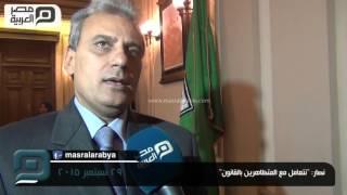 """بالفيديو.. رئيس جامعة القاهرة: نتعامل مع الطلبة """"المتظاهرين"""" بالقانون"""
