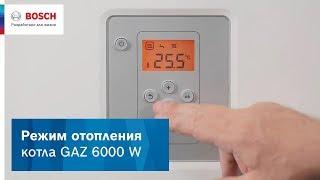 Режим отопления котла GAZ 6000 W