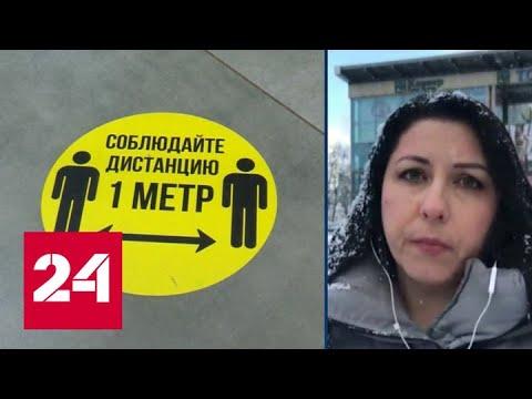 Калининград ужесточает карантинные меры для борьбы с коронавирусом - Россия 24