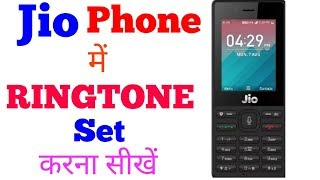 ... in this video jio phone me ringtone kaise set kare new trick | caller...