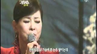 카츄샤의 노래 - 임수정(林秀貞)