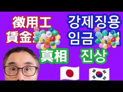 まとめサイト 韓国
