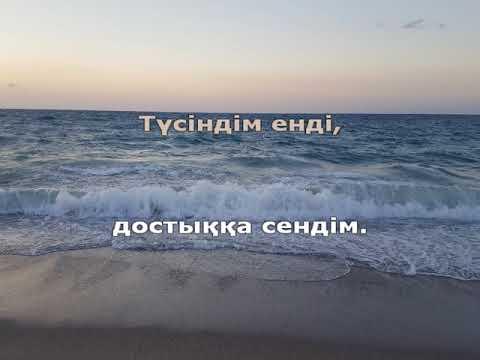 Клип All Давай - Күт Мені