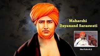 Maharshi Dayananda Saraswati     Bhai Rakesh Ji