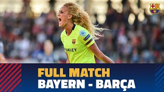 [PARTIDO COMPLETO] FC BAYERN 0-1 FC BARCELONA |  (UWCL Semifinal)