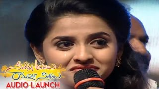 Heroine Aarthana Emotional Speech At Seethamma Andalu Ramayya Sitralu Audio Launch