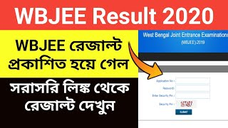 WBJEE Result 2020 Released | Check WBJEE Result Directly by Link Below | All The Best