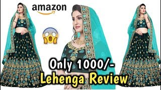 Amazon Lehenga Review | Wedding special & Bridal Lehenga Under ₹1000 | Leelus trends