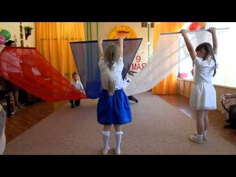 Танец  с полотнами  Россия-Родина моя