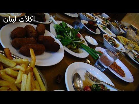 صورة فيديو : افطارنا في اليوم السابع والعشرين من رمضان كان بشمال لبنان
