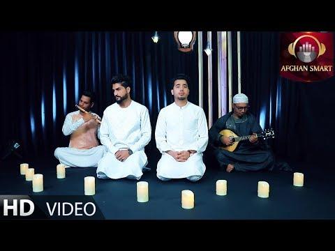 Jawid Sameer & Mansour Aryan - Harf Mah OFFICIAL VIDEO