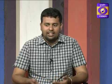 Chamtkaron Ki Vigyanic Vyakhya DD RAJASTHAN