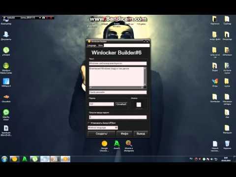 Скачать игру Копатель Онлайн на компьютер