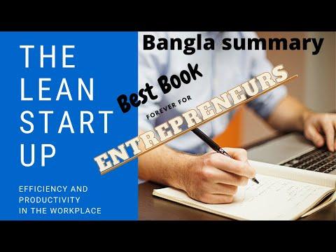 The Abbreviated Enterprise Plan
