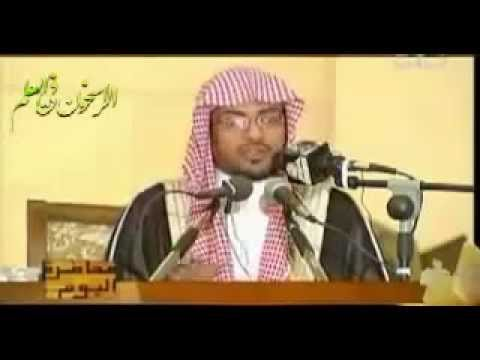 Sheikh Salih Al-Maghamsi,  When Allah is mentioned, their hearts become fearful.