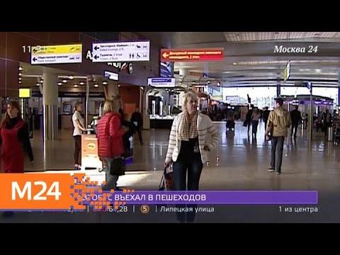 Вывоз алкоголя для личного пользования из России может стать проще - Москва 24