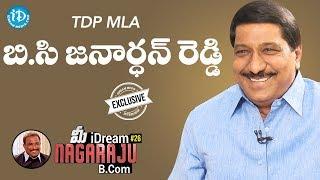 TDP MLA B.C.Janardhan Reddy Exclusive Interview || Talking Politics With iDream #70