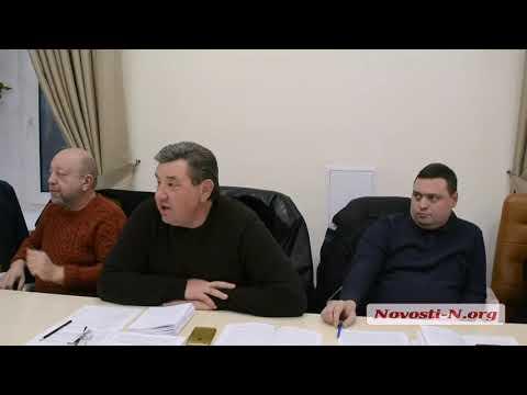 Видео 'Новости-N': Депутат