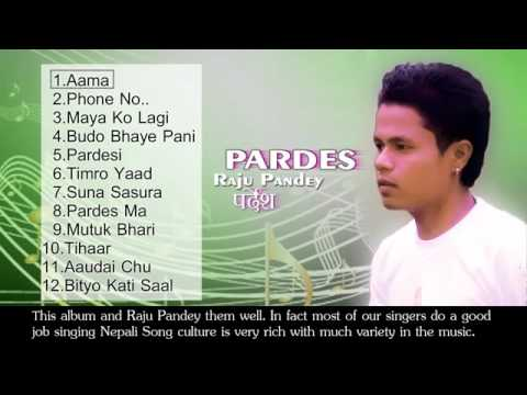 Aama Song By Raju Panday (पर्देश)