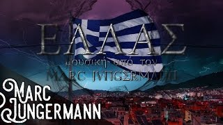 EΛΛAΣ | HELLAS [Greek Music Meets METAL]