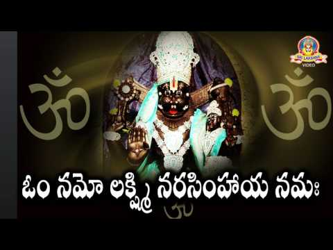 Om Namo Lakshmi Narsimhaya Namaha|| Lord Narasimha Swamy Devotional SongsSri Lakshmi Video