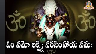 Om Namo Lakshmi Narsimhaya Namaha|| Lord Narasimha Swamy Devotional SongsSri Lakshmi Video