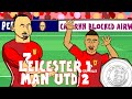 Zlatan WINS IT! Community Shield 2016/17 (Leicester 1-2 Man Utd Ibrahimovic, Lingard amazing goal)