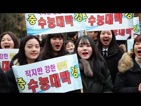 S.Korean students sit quake-delayed college entrance exam