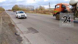 В Нижнекамске завершен ямочный ремонт «убитой» дороги