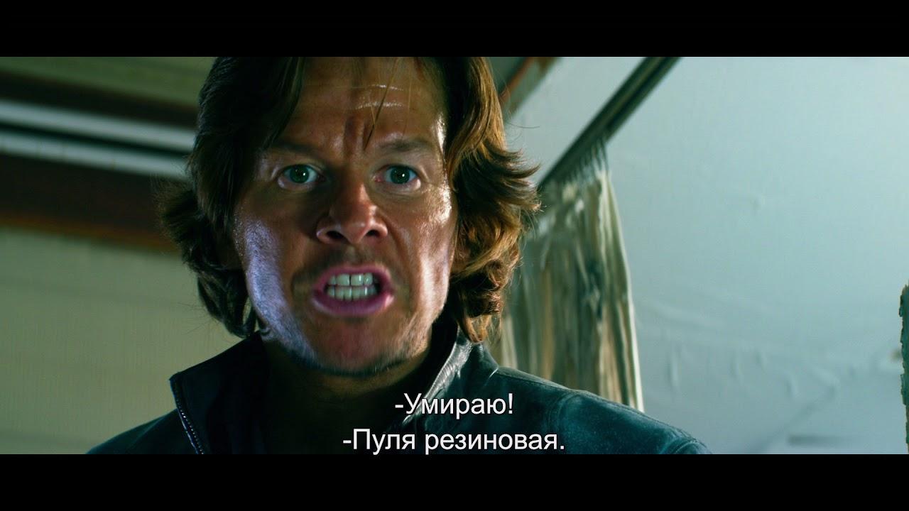 Трансформеры: Последний Рыцарь (с субтитрами) - Trailer