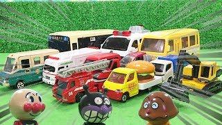 はたらくくるまがいっぱい出るよ アンパンマンがバスから降りてこない トミカミニカー開封レビュー 6スバルbrz 乗り物おもちゃで遊ぶ子供向け動画 救急車 ショベルカー のりもの kids gizmo