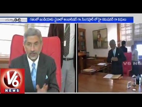 Modi Government appoints Subrahmanyam Jaishankar as Foreign Secretary (29-01-2015)