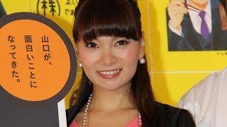 元モーニング娘。の保田圭さんが11月14日、東京都内で行われたイベント...