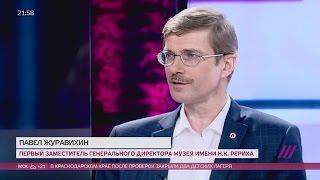 видео Музей Рериха (Горный Алтай): фото и отзывы — НГС.ТУРИЗМ