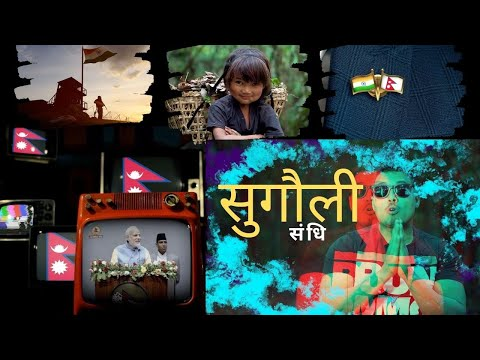The Explicit - Sugauli Sandhi | New Nepali Song (Official Music Video)