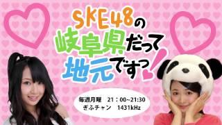 パーソナリティ:加藤るみ ゲストメンバー:梅本まどか・犬塚あさな.