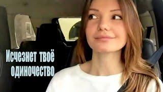вИКТОРИЯ ЧЕРЕНЦОВА ПЕСНИ