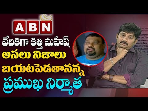 Actor Ramky Exclusive  Over KathiPawan Kalyan Controversy  Part 3  ABN Telugu