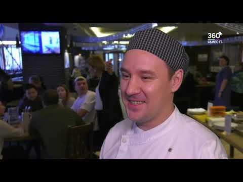Лучший шеф-повар Петрозаводска