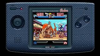 Nintendo Switch: 幕末浪漫特別編 月華の剣士– ゲームプレイ映像【あかり vs. 斬鉄】