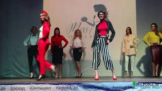Конкурс Miss Sport&Beaty 2018 в Омске