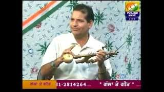 BALDHIR MAHLA LIVE ON DD PUNJABI TV Part 2 (16 Aug 2014)